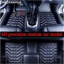 ZHAOYANHUA Custom fit car floor mats for Toyota Land Cruiser Prado ...