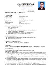 Normal Resume Format For Freshers