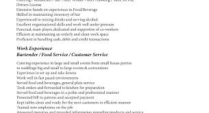 Bar Tender Resume Free Resume Cv Templates Mind Map Software Free