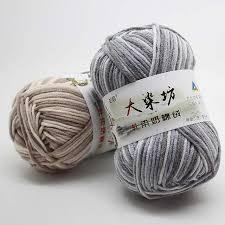 Online Shop <b>1PC</b> 50g Chunky <b>Colorful</b> Hand Baby Milk Cotton ...