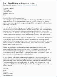 Resume Cover Letter For Entry Level Position Sample Resumes For Entry Level Positions Entry Level Cover Letter