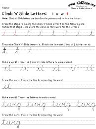 Cursive Letters Tracing Worksheets Worksheets for all | Download ...