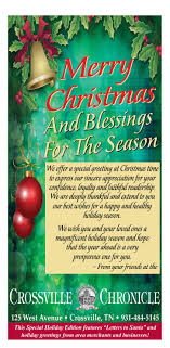 Crossville Chronicle Christmas Greetings By Heather Mullinix