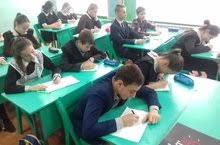 Муниципальное бюджетное общеобразовательное учреждение  Ученики 4 6 8 классов написали контрольные работы по татарскому языку 27 10 2016