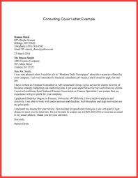 Memo Cover Letter Example Apple Cover Letter Examples Memo Example Cover Letter For