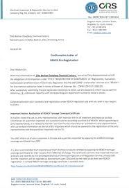 Certification Befriend Trading Co Ltd