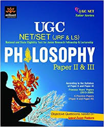 buy ugc net jrf slet philosophy paper ii iii book online at  buy ugc net jrf slet philosophy paper ii iii book online at low prices in ugc net jrf slet philosophy paper ii iii reviews ratings