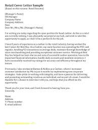 Cool Cover Letters New Teacher Cover Letter Example Luxury Cool ...