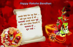 hindi essay on raksha bandhan happy raksha bandhan quotes status  festival archives page of best quotes and wishes images list of raksha bandhan songs in hindi essay on raksha bandhan