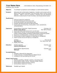 Warehouse Resume Samples Free Free Resume Samples Warehouse Worker Danayaus 22