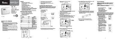robertshaw 9500 user manual 11 pages robertshaw thermostat manual rs3110 at Robertshaw Thermostat Wiring Diagram