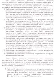 Магистерская диссертация pdf Продолжение