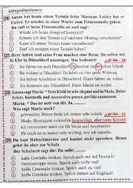 بالصور.. 31 خطأ بامتحان اللغة الألمانية للثانوية العامة 2021