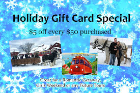 gift card special 2017