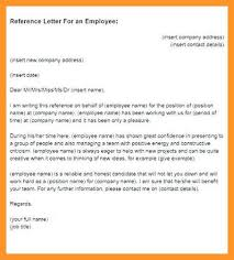 Employer Recommendation Letter Sample 10 11 Sample Employers Reference Letter Loginnelkriver Com