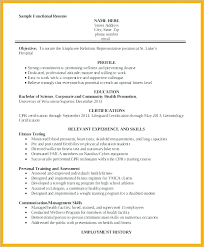 Generic Resume Template Top Result Personal Trainer Client Profile ...