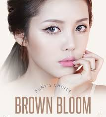 new arrival pony brown bloom box