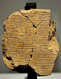 epic of gilgamesh  tablet v of the epic of gilgamesh