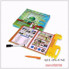 new english and arabic kid quranfirst children e book electronic learning reading machine educational toys best gift