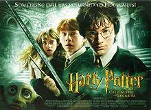 harry potter and the chamber of secrets jpg