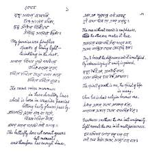 "rabindranath tagore in hindi essay on mahatma editing sample  sample essay on the ""poet rabindranath tagore"" in hindi"