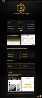 Web Design Lombard Web Development Multi Language Site For Lombard In Europe