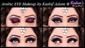 stunning dark pink glamorous eye makeup by kashees