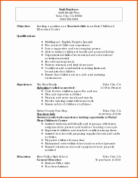 Best Sample Personal Statement For Resume A Good Resume New