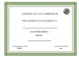 Completion Certificates Surah Completion Certificates Tj Homeschooling