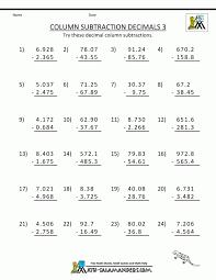 Multiplication And Division Decimals Worksheets Math Multiplying ...