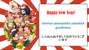 Happy New Years In Japanese Blog Japan How To Wish A Happy New Year In Japanese And