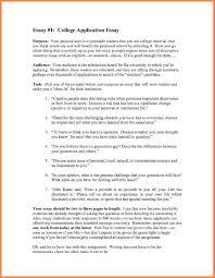 Application Letter For Admission University College Sample Agenda