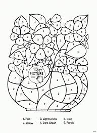 Regular Show Characters Coloring Pages Fresh Cartoon Network