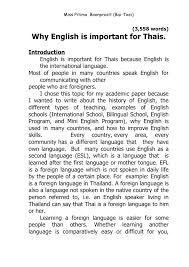 analysis essay thesis how to learn english essay english learning  why english is important for thais