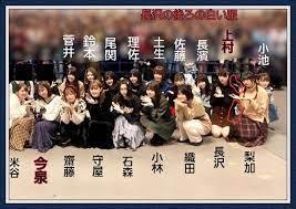 欅 坂 46 イジメ ファイブ