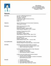 Resume Sample For High School Students Skinalluremedspa 10899960555