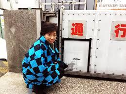 「バンクシー ネズミ 東京」の画像検索結果
