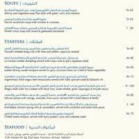 La Cigale Seating Chart With Numbers Le Central La Cigale Hotel Fereej Bin Mahmoud Doha