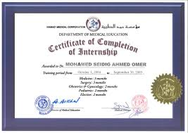 Certificate Of Completeion Certificate Of Completion Of Internship