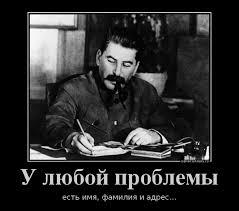 Картинки по запросу демотиватор россия мачеха