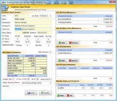 Payroll Software In Dubai Variable Payroll Allowances