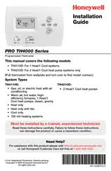 honeywell pro th4110d manuals honeywell pro th4110d installation manual