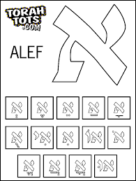 Aleph Bet Coloring Pages Hebrew Letter Clipart 76 Download Hebrew