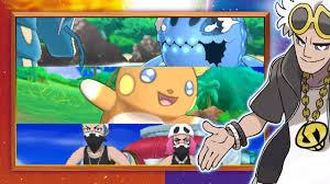 Pokemon Sun & Moon: How to Catch Necrozma