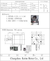 eu us ru ship free vat!!! nema34 8n m closed loop servo motor 6a l qx81 wiring diagram at Qx81 Wiring Diagram