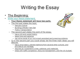 tips for writing a successful amcas essay ppt writing the essay the beginning write your thesis statement
