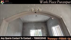 See more ideas about design, indian illustration, india. Easy Systems To Fracture Pop Arch 2021 Pop Arch Invent Pop Arch Invent India Pop Arch Pillar Invent Downloadnow