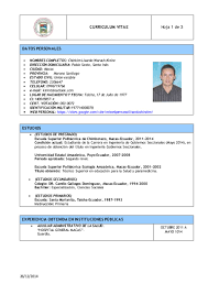 Generous Formato De Resume 2016 Gallery Entry Level Resume