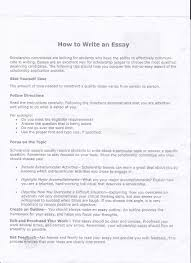 management information systems essay dissertation on aslyum college essay in past or present tense