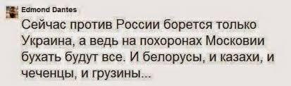 """Коморовский надеется, что РФ не всегда будет источником угрозы: """"Нужно быть готовыми к моменту, когда неоимперская политика России завершится"""" - Цензор.НЕТ 449"""